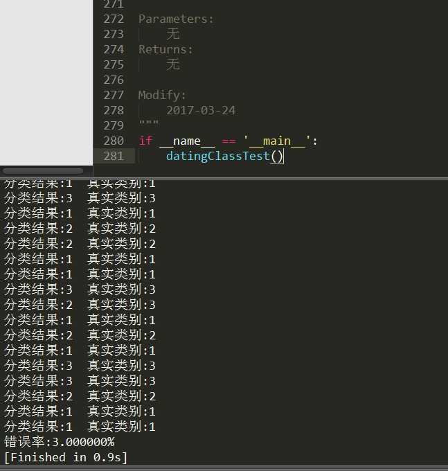 机器学习实战教程(一):K-近邻(KNN)算法(史诗级干货长文)