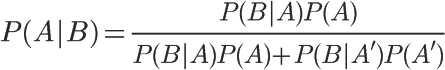 机器学习实战教程(四):朴素贝叶斯基础篇之言论过滤器