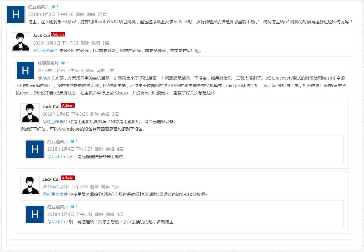 网站美化:评论嵌套太多导致手机端显示丑陋解决办法