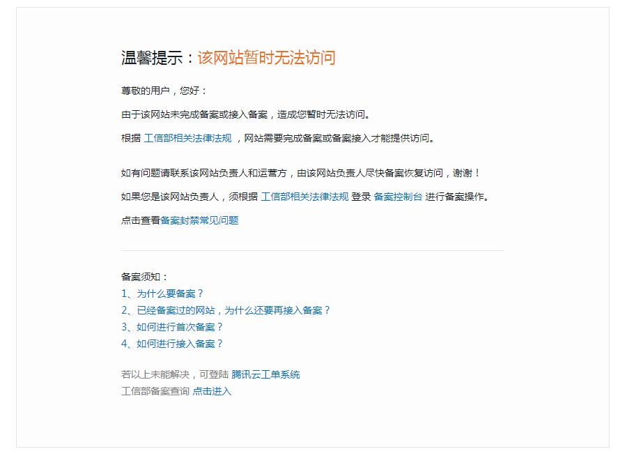 网站建设:个人网站快速搭建教程(超详细)