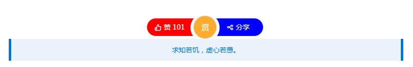 网站美化:Hitokoto·一言经典语句功能