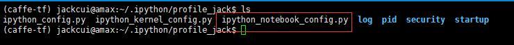 安装教程(二):Ipython Notebook的远程访问设置