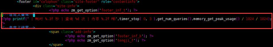 网站美化:网站页脚添加稳定运行时长的代码