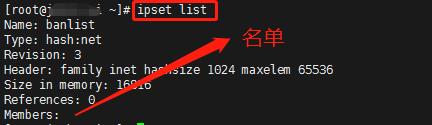 网站维护:利用iptables和ipset屏蔽恶意IP的访问