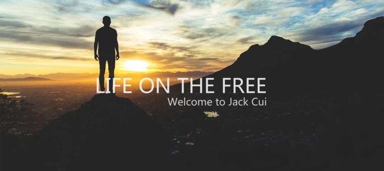 欢迎各路朋友来访-Jack Cui