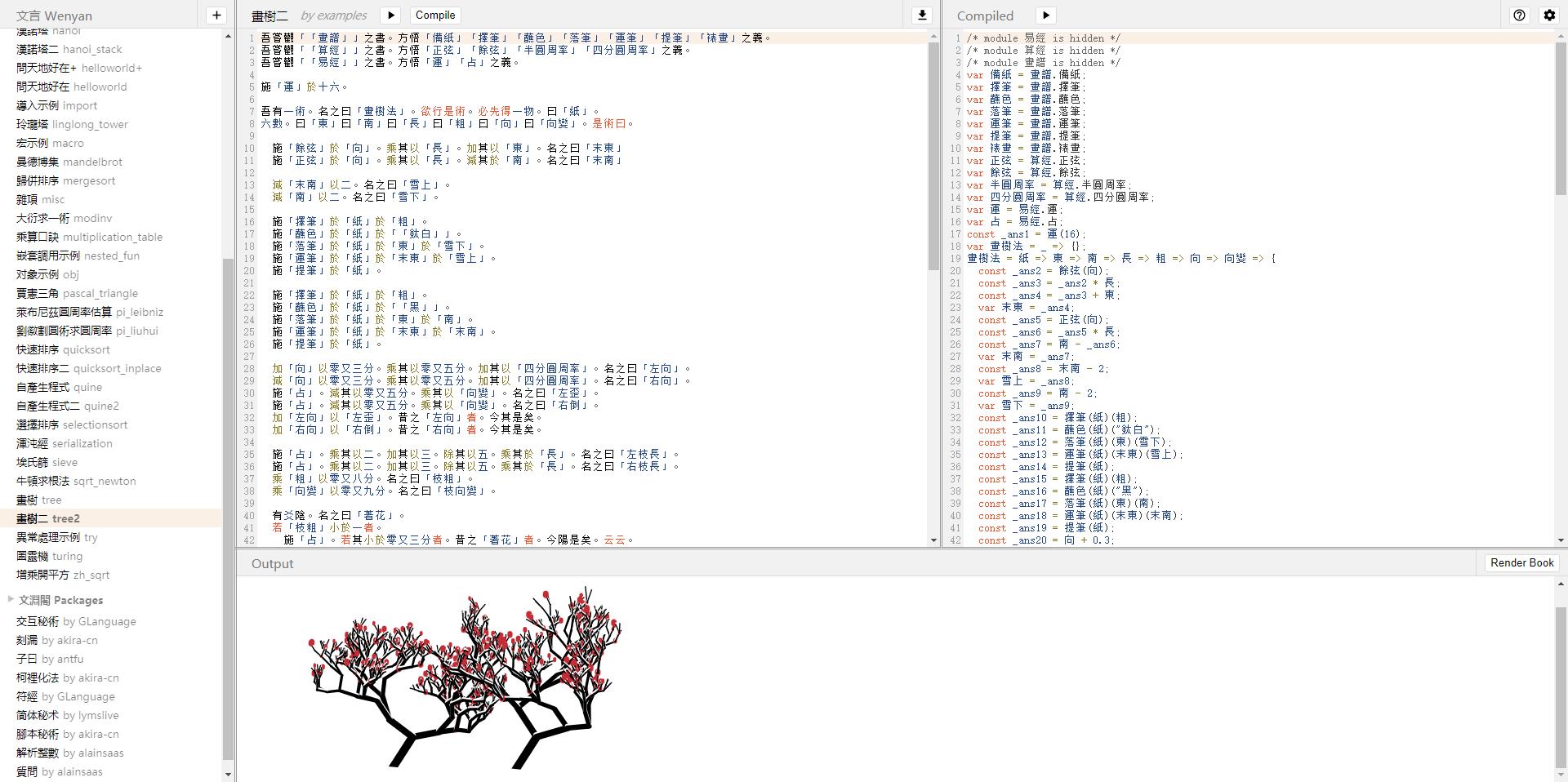 程序员欢乐送(第54期)