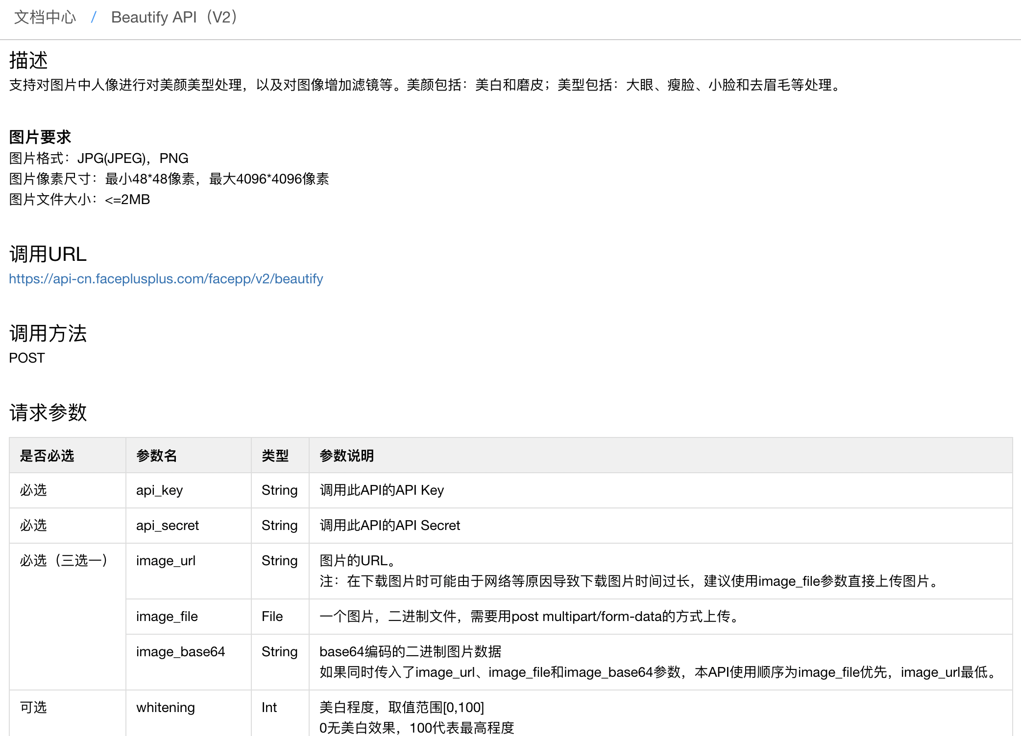 Python3 网络爬虫(五):老板,需要特殊服务吗?