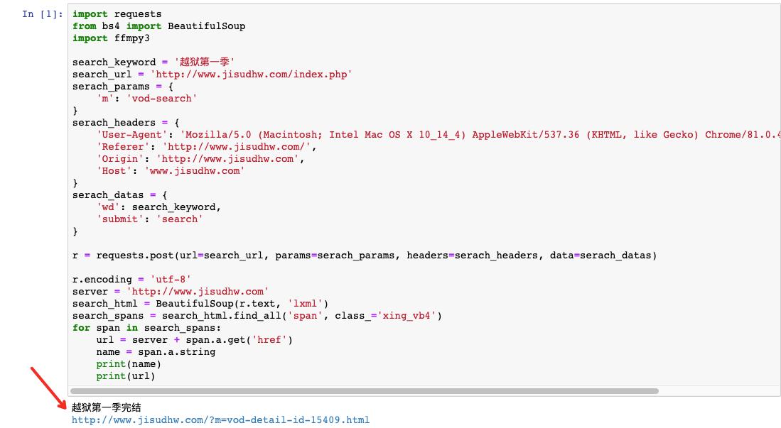 Python3 网络爬虫(四):视频下载,那些事儿!