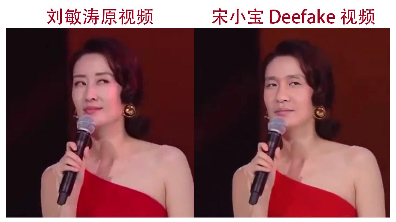 你的红色高跟鞋,AI 换脸技术初体验
